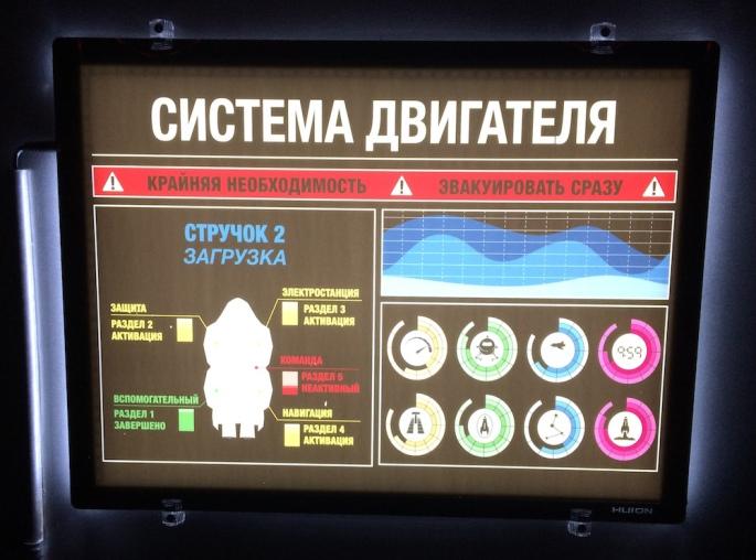 Alien Attack Ship Diagram